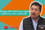 Video: En riesgo 200 millones en obras y empleos para Mazapil