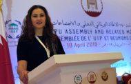 La educación, garantía para la paz, sostiene Geovanna Bañuelos en la 140ª Asamblea de la Unión Interparlamentaria