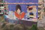 Video: Murales monumentales temáticos en Guadalupe