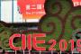 Se estrenará en Zacatecas la expo Megabestias del pasado, única en el mundo